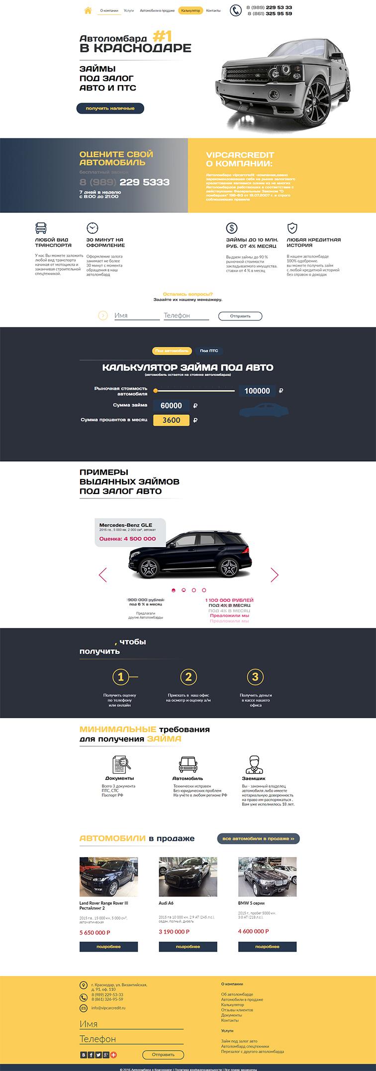Купить новое авто в кредит в симферополе